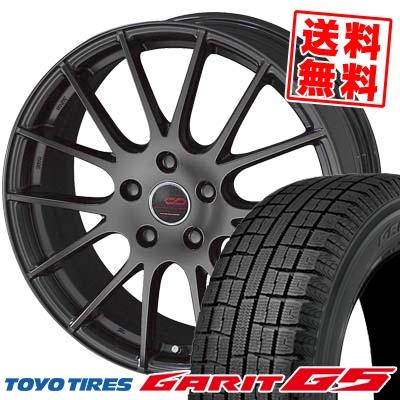 195/65R15 TOYO TIRES トーヨータイヤ GARIT G5 ガリット G5 ENKEI CREATIVE DIRECTION CDM1 エンケイ クリエイティブ ディレクション CD-M1 スタッドレスタイヤホイール4本セット
