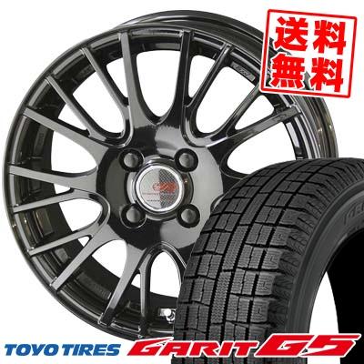 185/60R15 TOYO TIRES トーヨータイヤ GARIT G5 ガリット G5 ENKEI CREATIVE DIRECTION CDS1 エンケイ クリエイティブ ディレクション CD-S1 スタッドレスタイヤホイール4本セット