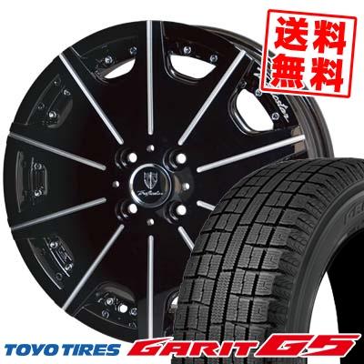 165/55R15 TOYO TIRES トーヨータイヤ GARIT G5 ガリット G5 Trafficstar DTX MONOBLOCK トラフィックスター DTX モノブロック スタッドレスタイヤホイール4本セット