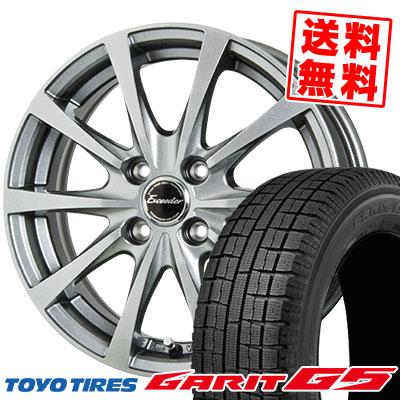 175/65R15 TOYO TIRES トーヨータイヤ GARIT G5 ガリット G5 Exceeder E03 エクシーダー E03 スタッドレスタイヤホイール4本セット