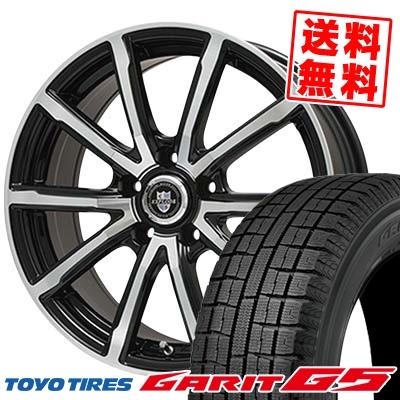 195/65R15 TOYO TIRES トーヨータイヤ GARIT G5 ガリット G5 EXPLODE-BPV エクスプラウド BPV スタッドレスタイヤホイール4本セット