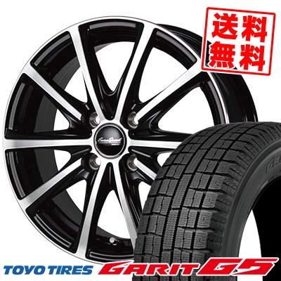 175/65R15 TOYO TIRES トーヨータイヤ GARIT G5 ガリット G5 EuroSpeed V25 ユーロスピード V25 スタッドレスタイヤホイール4本セット