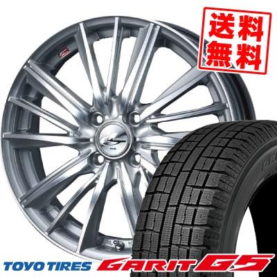 165/55R15 TOYO TIRES トーヨータイヤ GARIT G5 ガリット G5 weds LEONIS FY ウェッズ レオニス FY スタッドレスタイヤホイール4本セット