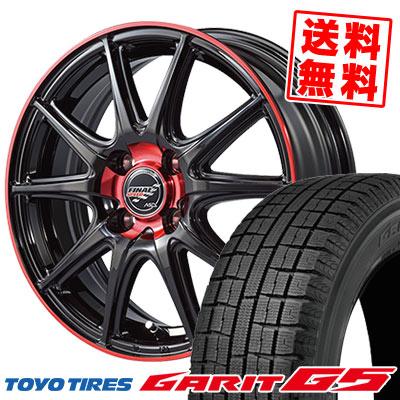 175/65R14 82Q TOYO TIRES トーヨータイヤ GARIT G5 ガリット G5 FINALSPEED GR-Volt ファイナルスピード GRボルト スタッドレスタイヤホイール4本セット
