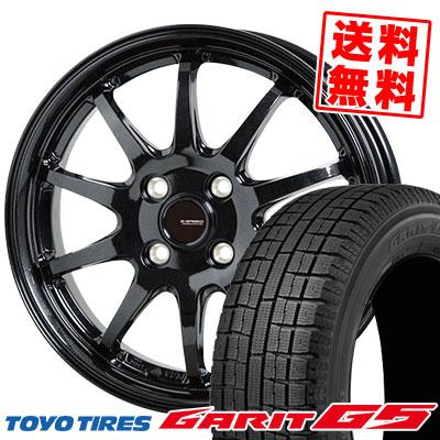 155/65R13 73Q TOYO TIRES トーヨータイヤ GARIT G5 ガリット G5 G.speed G-04 Gスピード G-04 スタッドレスタイヤホイール4本セット