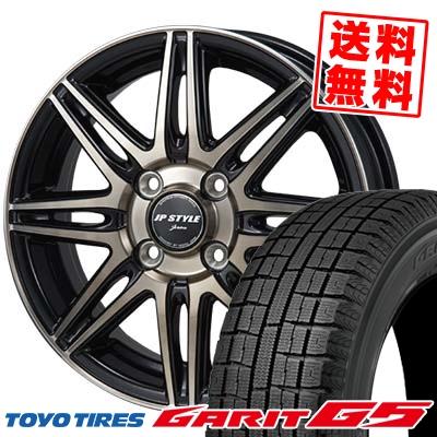 155/65R13 TOYO TIRES トーヨータイヤ GARIT G5 ガリット G5 JP STYLE JERIVA JPスタイル ジェリバ スタッドレスタイヤホイール4本セット