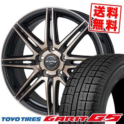205/60R16 TOYO TIRES トーヨータイヤ GARIT G5 ガリット G5 JP STYLE JERIVA JPスタイル ジェリバ スタッドレスタイヤホイール4本セット