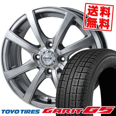 185/65R15 88Q TOYO TIRES トーヨータイヤ GARIT G5 ガリット G5 ZACK JP-110 ザック JP110 スタッドレスタイヤホイール4本セット