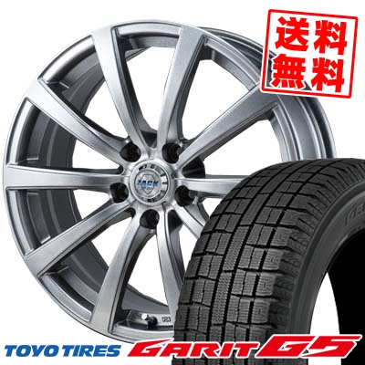 205/60R16 TOYO TIRES トーヨータイヤ GARIT G5 ガリット G5 ZACK JP-110 ザック JP110 スタッドレスタイヤホイール4本セット