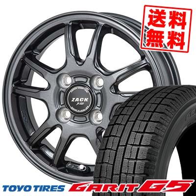 155/65R14 75Q TOYO TIRES トーヨータイヤ GARIT G5 ガリット G5 ZACK JP-520 ザック ジェイピー520 スタッドレスタイヤホイール4本セット【取付対象】