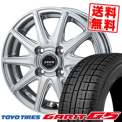 175/65R15 84Q TOYO TIRES トーヨータイヤ GARIT G5 ガリット G5 ZACK JP-710 ザック ジェイピー710 スタッドレスタイヤホイール4本セット