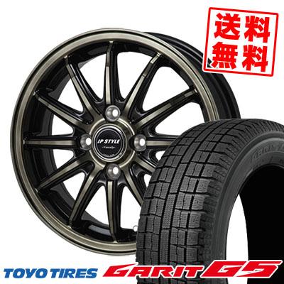155/65R14 TOYO TIRES トーヨータイヤ GARIT G5 ガリット G5 JP STYLE Vercely JPスタイル バークレー スタッドレスタイヤホイール4本セット