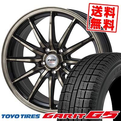 205/60R16 TOYO TIRES トーヨータイヤ GARIT G5 ガリット G5 JP STYLE Vercely JPスタイル バークレー スタッドレスタイヤホイール4本セット