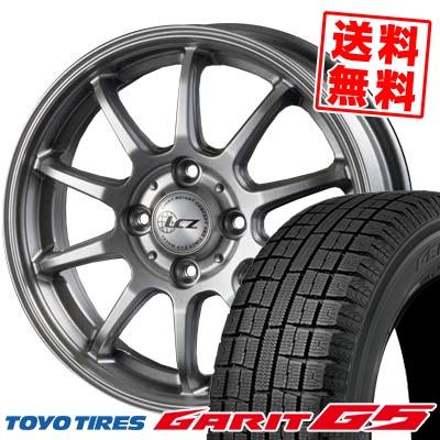 175/65R15 TOYO TIRES トーヨータイヤ GARIT G5 ガリット G5 LCZ010 LCZ010 スタッドレスタイヤホイール4本セット