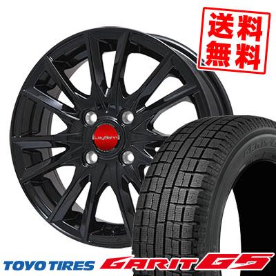 175/65R15 TOYO TIRES トーヨータイヤ GARIT G5 ガリット G5 LeyBahn GBX レイバーン GBX スタッドレスタイヤホイール4本セット