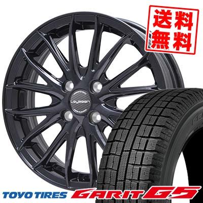 165/55R15 TOYO TIRES トーヨータイヤ GARIT G5 ガリット G5 Leyseen SP-M レイシーン SP-M スタッドレスタイヤホイール4本セット