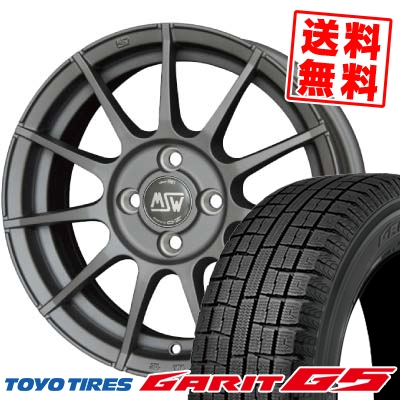 195/65R15 91Q TOYO トーヨー GARIT G5 ガリット G5 MSW85 スタッドレスタイヤホイール4本セット