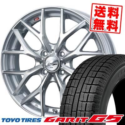 165/55R15 TOYO TIRES トーヨータイヤ GARIT G5 ガリット G5 weds LEONIS MX ウェッズ レオニス MX スタッドレスタイヤホイール4本セット