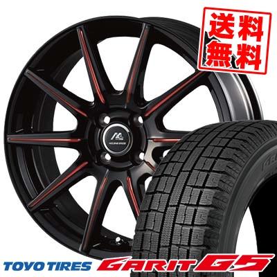 155/65R14 TOYO TIRES トーヨータイヤ GARIT G5 ガリット G5 MILANO SPEED X10 ミラノスピード X10 スタッドレスタイヤホイール4本セット
