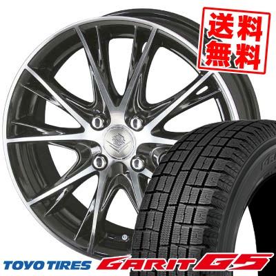 185/60R15 TOYO TIRES トーヨータイヤ GARIT G5 ガリット G5 STEINER NEX TX5 シュタイナー ネックスシリーズ TX5 スタッドレスタイヤホイール4本セット