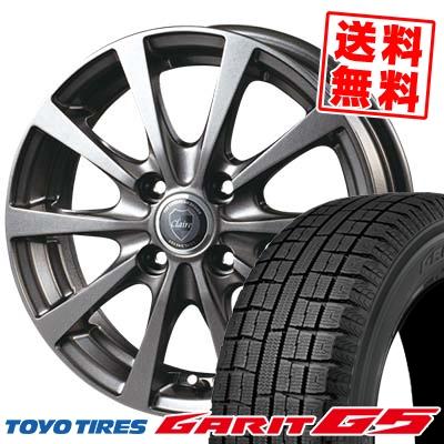 175/65R15 84Q TOYO TIRES トーヨータイヤ GARIT G5 ガリット G5 CLAIRE RG10 クレール RG10 スタッドレスタイヤホイール4本セット