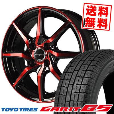 185/70R14 88Q TOYO TIRES トーヨータイヤ GARIT G5 ガリット G5 EuroSpeed S810 ユーロスピード S810 スタッドレスタイヤホイール4本セット