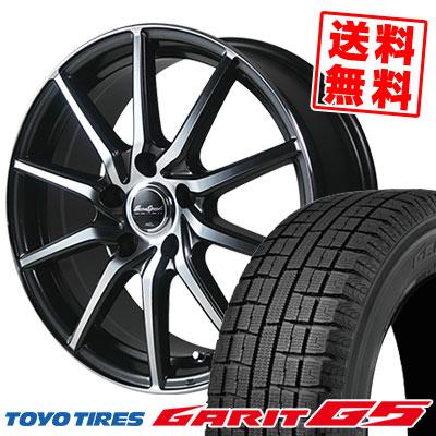 205/60R16 92Q TOYO TIRES トーヨータイヤ GARIT G5 ガリット G5 EuroSpeed S810 ユーロスピード S810 スタッドレスタイヤホイール4本セット