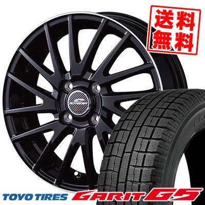 155/65R14 TOYO TIRES トーヨータイヤ GARIT G5 ガリット G5 SCHNEIDER Saber Rondo シュナイダー セイバーロンド スタッドレスタイヤホイール4本セット