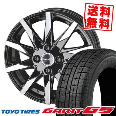155/65R13 TOYO TIRES トーヨータイヤ GARIT G5 ガリット G5 SMACK SFIDA スマック スフィーダ スタッドレスタイヤホイール4本セット