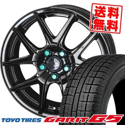【新型プリウス専用】 ガリット G5 195/65R15 91Q シュタイナー エスライン SL5 グロスブラック×サイドカット スタッドレスタイヤホイール 4本 セット