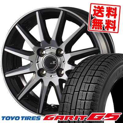 155/65R13 TOYO TIRES トーヨータイヤ GARIT G5 ガリット G5 spec K スペックK スタッドレスタイヤホイール4本セット