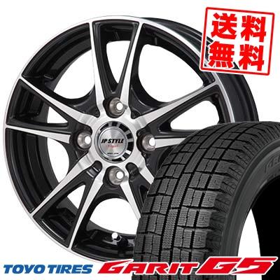 155/65R14 TOYO TIRES トーヨータイヤ GARIT G5 ガリット G5 JP STYLE Vogel JPスタイル ヴォーゲル スタッドレスタイヤホイール4本セット
