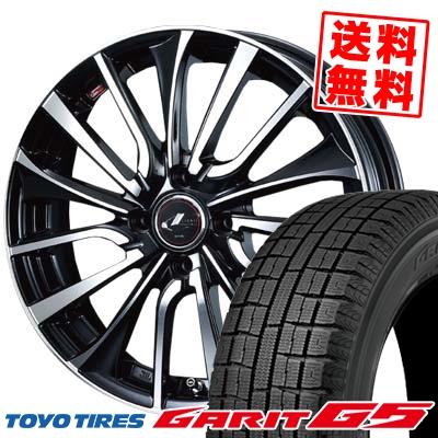 185/70R14 TOYO TIRES トーヨータイヤ GARIT G5 ガリット G5 weds LEONIS VT ウエッズ レオニス VT スタッドレスタイヤホイール4本セット
