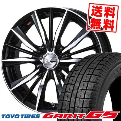 165/55R15 TOYO TIRES トーヨータイヤ GARIT G5 ガリット G5 weds LEONIS VX ウエッズ レオニス VX スタッドレスタイヤホイール4本セット