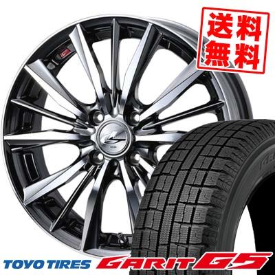 165/65R14 TOYO TIRES トーヨータイヤ GARIT G5 ガリット G5 weds LEONIS VX ウエッズ レオニス VX スタッドレスタイヤホイール4本セット