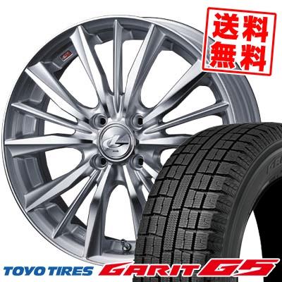 185/65R15 TOYO TIRES トーヨータイヤ GARIT G5 ガリット G5 weds LEONIS VX ウエッズ レオニス VX スタッドレスタイヤホイール4本セット