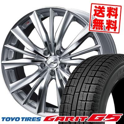 195/65R15 TOYO TIRES トーヨータイヤ GARIT G5 ガリット G5 weds LEONIS VX ウエッズ レオニス VX スタッドレスタイヤホイール4本セット