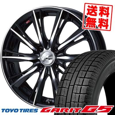 185/65R15 TOYO TIRES トーヨータイヤ GARIT G5 ガリット G5 weds LEONIS WX ウエッズ レオニス WX スタッドレスタイヤホイール4本セット