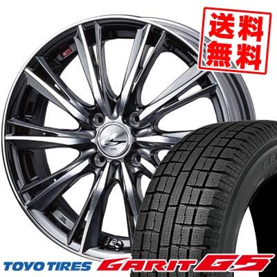 165/65R14 TOYO TIRES トーヨータイヤ GARIT G5 ガリット G5 weds LEONIS WX ウエッズ レオニス WX スタッドレスタイヤホイール4本セット
