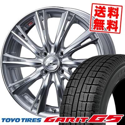 185/60R15 TOYO TIRES トーヨータイヤ GARIT G5 ガリット G5 weds LEONIS WX ウエッズ レオニス WX スタッドレスタイヤホイール4本セット