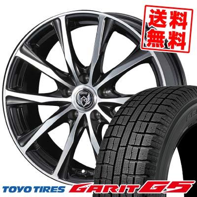 205/60R16 TOYO TIRES トーヨータイヤ GARIT G5 ガリット G5 weds RIZLEY ZM ウェッズ ライツレー ゼットエム スタッドレスタイヤホイール4本セット