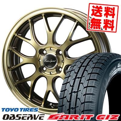 155/65R14 TOYO TIRES トーヨータイヤ OBSERVE GARIT GIZ オブザーブ ガリット ギズ Eouro Sport Type 805 ユーロスポーツ タイプ805 スタッドレスタイヤホイール4本セット