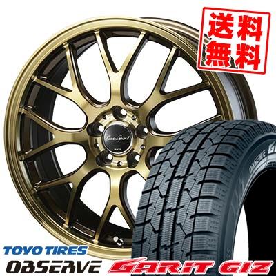 225/55R17 TOYO TIRES トーヨータイヤ OBSERVE GARIT GIZ オブザーブ ガリット ギズ Eouro Sport Type 805 ユーロスポーツ タイプ805 スタッドレスタイヤホイール4本セット