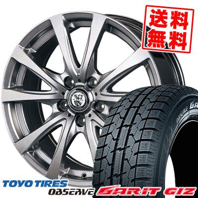 オブザーブ ガリット ギズ 215/60R16 95Q TRG バーン フラッシュグレイ スタッドレスタイヤホイール 4本 セット