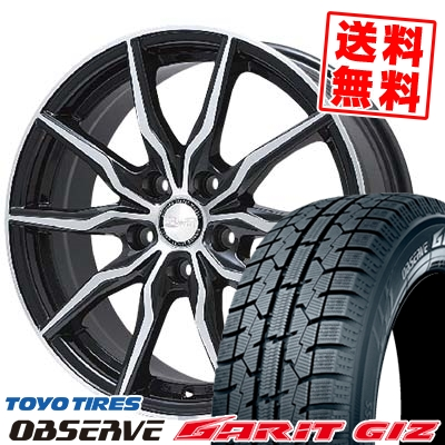 205/60R16 TOYO TIRES トーヨータイヤ OBSERVE GARIT GIZ オブザーブ ガリット ギズ B-win KRX B-win KRX スタッドレスタイヤホイール4本セット