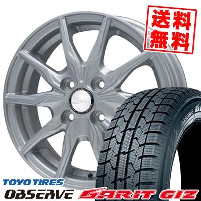 155/65R14 TOYO TIRES トーヨータイヤ OBSERVE GARIT GIZ オブザーブ ガリット ギズ B-WIN KRX B-WIN KRX スタッドレスタイヤホイール4本セット