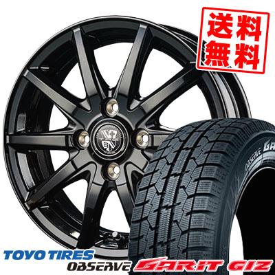 185/60R15 84Q TOYO TIRES トーヨータイヤ OBSERVE GARIT GIZ オブザーブ ガリット ギズ TRG-GB10 TRG GB10 スタッドレスタイヤホイール4本セット