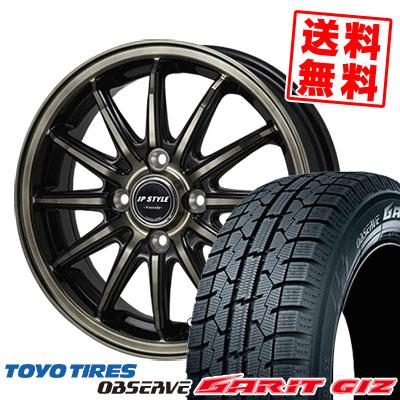 155/65R14 TOYO TIRES トーヨータイヤ OBSERVE GARIT GIZ オブザーブ ガリット ギズ JP STYLE Vercely JPスタイル バークレー スタッドレスタイヤホイール4本セット