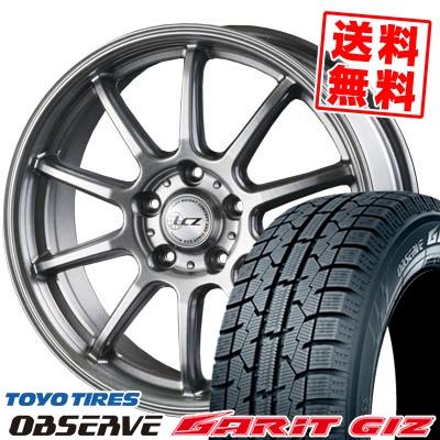 オブザーブ ガリット ギズ 215/45R17 87Q LCZ010 メタリックダークグレー スタッドレスタイヤホイール 4本 セット