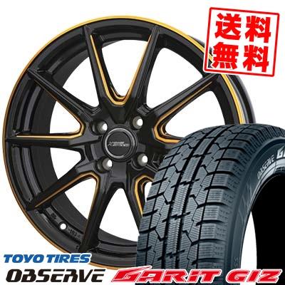 155/65R14 TOYO TIRES トーヨータイヤ OBSERVE GARIT GIZ オブザーブ ガリット ギズ CROSS SPEED PREMIUM RS10 クロススピード プレミアム RS10 スタッドレスタイヤホイール4本セット
